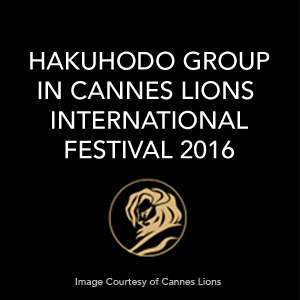 Cannes Lion Awards Results 2016-300x300